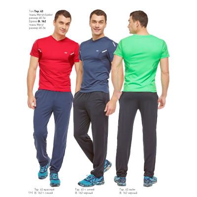 Футболка и штаны тренировочные Top.63+B.162